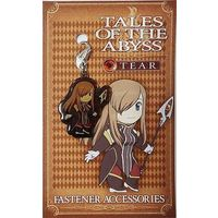Fastener Accessory - Tales of the Abyss / Tear Grants