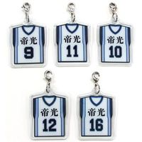 Key Chain - Kuroko's Basketball / Teiko Junior High