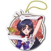Key Chain - Sailor Moon / Sailor Mars