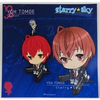 Rubber Strap - Starry Sky / Tomoe Yo