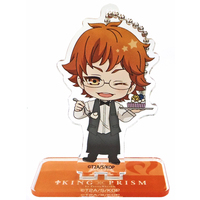 Stand Key Chain - King of Prism by Pretty Rhythm / Juuouin Kakeru