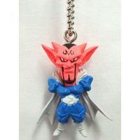 Key Chain - Dragon Ball / Majin Boo
