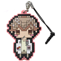 Rubber Strap - BROTHERS CONFLICT / Asahina Masaomi