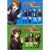 Plastic Folder - K-ON!