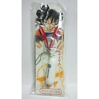 Neck Strap - Dragon Ball / Goku
