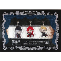 Fastener Accessory - Black Butler / William T. Spears & Grell Sutcliff & Undertaker