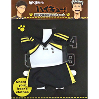 Clothes for Kumamate (No Plush) - Haikyuu!! / Fukurodani Academy