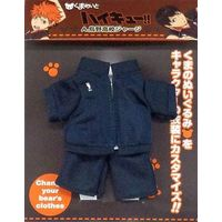 Clothes for Kumamate (No Plush) - Haikyuu!! / Karasuno High School