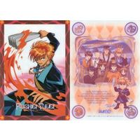 Notebook - Fushigi Yuugi (Mysterious Play)