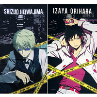 (Full Set) Bath Towel - Durarara!! / Izaya & Shizuo