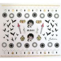 Nail File - Nail Art Stickers - Magi / Judal