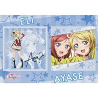 Stickers - Love Live / Ayase Eri