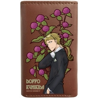 Key case - Bungou Stray Dogs / Kunikida Doppo