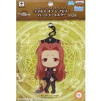 Kyun-Chara Illustrations - Tales of the Abyss