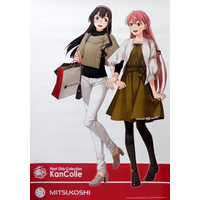 Poster - Kantai Collection / Ooyodo & Akashi