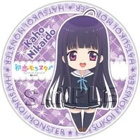Big Badge - Hatsukoi Monster / Nikaidou Kaho