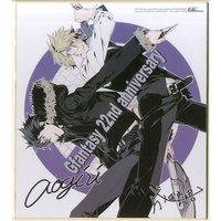 Illustration Panel - Durarara!! / Shizuo & Izaya