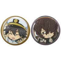 Badge - Bungou Stray Dogs / Edgar Allan Poe & Edogawa Ranpo