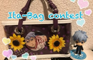 Ita-Bag Items | Buy from Goods Republic