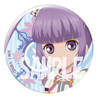 Trading Badge - Tales of Graces / Sophie