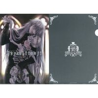 Plastic Folder - Black Butler / Undertaker