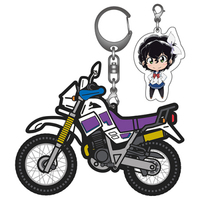 Rubber Key Chain - Bakuon!!