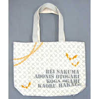 Tote Bag - Ensemble Stars! / UNDEAD