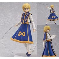 figma - Hunter x Hunter / Kurapika