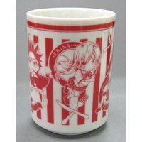 Japanese Tea Cup - Shokugeki no Soma