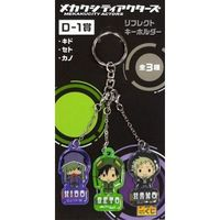 Key Chain - Kagerou Project / Kido & Kano & Seto