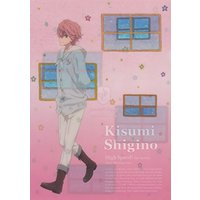Plastic Folder - High Speed! / Sigino Kisumi