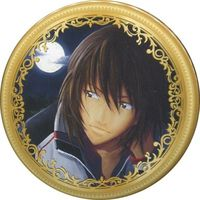 Badge - Prince Of Tennis / Shusuke Fuji