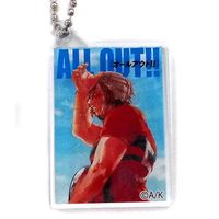 Acrylic Key Chain - All Out!! / Iwashimizu Sumiaki