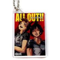 Acrylic Key Chain - All Out!!