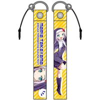 Earphone Jack Accessory - Haganai / Takayama Maria