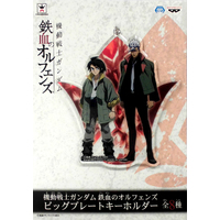 Key Chain - IRON-BLOODED ORPHANS / Orga & Mikazuki