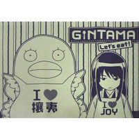 Place mat - Gintama