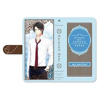 Smartphone Wallet Case - Stand My Heroes / Seki Daisuke