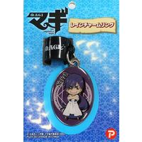 Key Chain - Magi / Sinbad