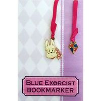 Bookmarker - Blue Exorcist / Mephisto