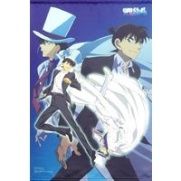 Tapestry - Magic Kaito / Phantom Thief Kid & Kudou Shinichi