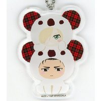 Key Chain - Yuri!!! on Ice / Otabek Altin & Yuri