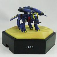 Trading Figure - Mobile Suit Gundam SEED