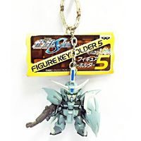 Key Chain - Mobile Suit Gundam SEED