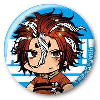 Badge - All Out!! / Sekizan Takuya