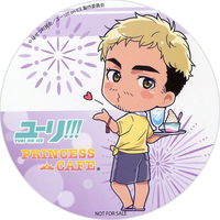 Coaster - Yuri!!! on Ice / Christophe Giacometti