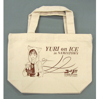 Lunch Bag - Yuri!!! on Ice / Yuri & Yuuri