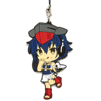 Rubber Strap - Kantai Collection