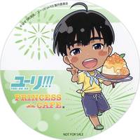 Coaster - Yuri!!! on Ice / Phichit Chulanont