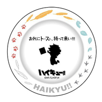 Purchase Bonus - Haikyuu!!